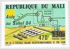 MALI 1984 1033 511 Drought relief efforts ovp ÜD Hilfe für die Sahelzone MNH