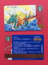 CS1727 2017 China Starbucks coffee Dragon Boat Festival gift card ¥100 1pc