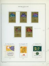 ISRAEL Marini Specialty Album Page Lot #49 - SEE SCAN - $$$