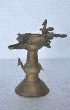 Old Brass Lines Engraved Handcrafted Peacock Crafted Oil Lamp , Nice Patina