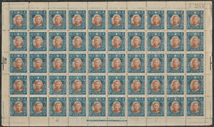 *1941 opt 'Mengkiang' on SYS Dah Tung print no wmk $2 comp sheet