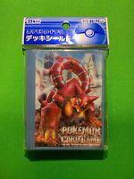 Pokemon Sealed Japanese Volcanion Sleeves 32 Count