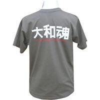 Mens Japanese Manga Retro Combat Sports Vintage Skate Khaki Surf T-shirt XL