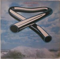 MIKE OLDFIELD Tubular Bells LP Made In UK A8 B8 Matrix
