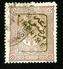 Turkey Stamps # P29 XF Used Scott Value $1,250.00