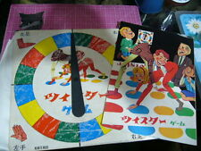 RARE VINTAGE Japanese Version of Twister Game. With Original Instructions