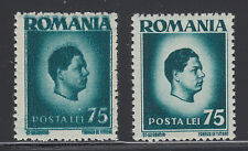 Romania Sc 582, 582 var MNH. 1945 75l King Michael, Double Impression + Normal