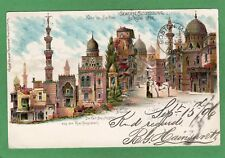 More details for cairo in berlin 1896 exhibition pc used 1896 to boston usa ref n328