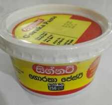 Ceylon Cygnet Product Goraka Paste, Tasty Paste - 250g Sri lanka
