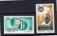 Uar/Egypt 1961 Un Program For Technical Assistance - Complete Set - Muh