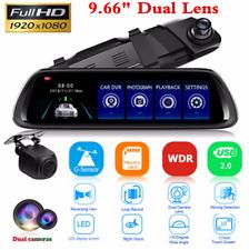 """9.66"""" coche DVR HD 1080P cámara grabadora de la rociada del espejo de doble lente visión nocturna retrovisor"""
