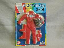 NEW vintage TAKARA Henshin Cyborg Ultraman Leo DX Henshin Set G.I.JOE Microman