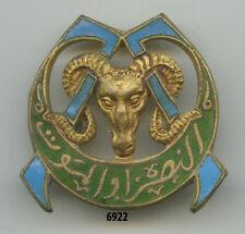 Insigne tirailleurs algériens , 7  RTA.  , ( double 7  )