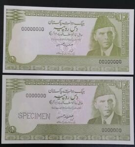 PAKISTAN OLD 10RE TWO DIFFERENT TYPES  SPECIMEN 1980
