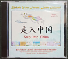Learn Mandarin/普通话/汉语/拼音/Chinese. Powerful program of learning tīng shuō dú xiě