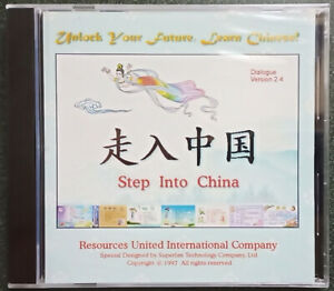 Learn Mandarin/普通话/汉语/拼音/Chinese. Powerful program of learning tīng shuō dú xiě
