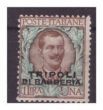 Tripoli Di Barber Shop 1909 - Lyre 1 New