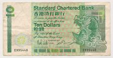 1985 Standard Chartered Bank ~ Ten Dollars Bank Note