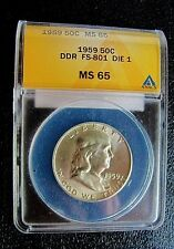 1959 FRANKLIN HALF DOLLAR DDR FS-801-DIE 1 STAGE B ANACS MS65 FINEST KNOWN