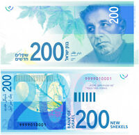 ISRAEL NIS BANKNOTE PAPER MONEY 200 shekel Israeli Sheqel