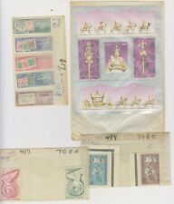 France colony Togo collection mostly Mnh sets and singles four scans