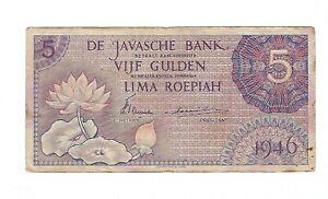 Netherlands Indies - 1946, 5 Gulden