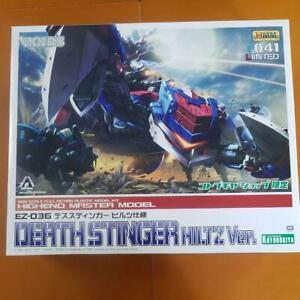 Kotobukiya Shop Limited Death Stinger Hiltz Version Highend Master Model Unused