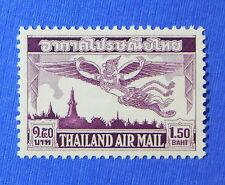 1953 THAILAND 1.50 BAHT SCOTT# C20 MICHEL # 299 UNUSED                   CS22350