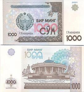 A SAISIR    BILLET DE    1000    SUM    UZBEKISTAN    NEUF . UNC