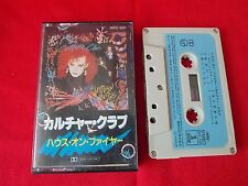 Vintage! CULTURE CLUB / WAKING UP WITH THE HOUSE ON FIRE / JAPAN CASSETTE TAPE