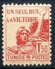 STAMP / TIMBRE ALGERIE NEUF N° 198 ** POUR LA VICTOIRE