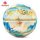Kuangmi Basketball Nine Color Deer Basketball Size 7 29.5 ball