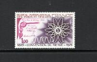 France 1975 METER CONVENTION DOCUMENT, ATOM DIAGRAM, WAVES SC 1435 MNH