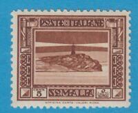 SOMALIA 138 MINT HINGED OG. *   NO FAULTS VERY FINE !