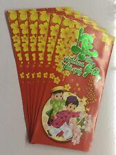 6pcs-set Red Envelopes, Bao Lì Xì - Lộc Tuấn Xuân Vinh Hoa Phú Quý