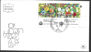ISRAEL - 1978 Memorial Day - FIRST DAY COVER WITH TABS.