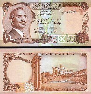 Jordan 1/2 Dinar 1975-1992, UNC, P-17e, Sign 18