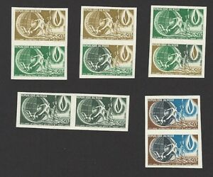 Niger 1968 International Human Rights Year imperf color trials x 10 MNH