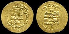 [DO] SAMANIDI - Nuh II ibn Mansur (366-87 AH)(916-97 AD) DINAR 373 AH (Oro)