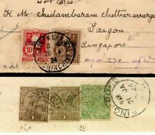 India Used BURMA INDOCHINA MIXED FRANKING Rangoon Cover Saigon Postage Dues F29