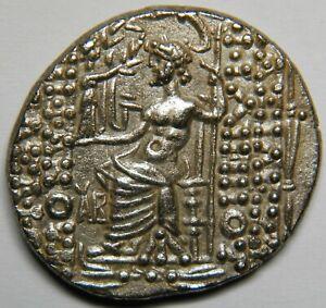 Roman Provincial Aulus Gabinius AR tetradrachm (Antioch, 57-55 BC) XF