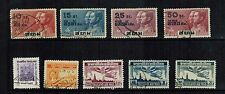 THAILAND Stamps: Used Lot 1