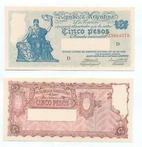ARGENTINA NOTE 5 PESOS (1945) GAGNEUX-BOSCH B# 1853 SERIAL D P 252b XF++