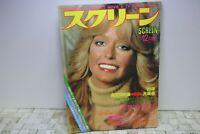 SCREEN Japanese Movie Magazine 12/1979 Lindsay Wagner Jane Fonda Anicee Alvina