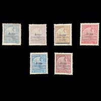 Macau 1936 Overprinted MH Airmail Portuguese Colony In China Postage Full Set