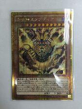 Yugioh MB01-JP001 Japanese Summoned Lord Exodia Millennium Gold Rare