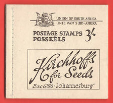 SOUTH AFRICA - 1948 - 3/- KIRCHHOFFS FOR SEEDS BOOKLET - COMPLETE - UNDAMAGED