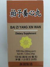 Sedalyn Extract - Bai Zi yang Xin Wan - 柏子养心丸