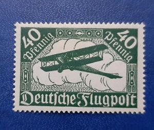 Germany Stamp Deutsches Reich Flugpost 40 Pfennig 1919 Mi. Nr. 112 (16707)