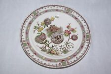 "Benjamin & Sampson Hancock Pavia Antique Ironstone Handfinished 10.5"" Plate"
